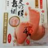 thuoc-khu-mui-hoi-chan-beauty-foot (2)
