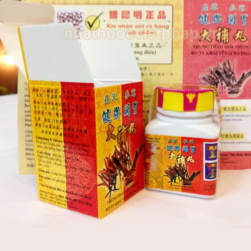 thuoc-tang-can-trung-thao-sam-nhung (4)