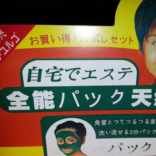 mat-na-bun-non-shiseido (1)