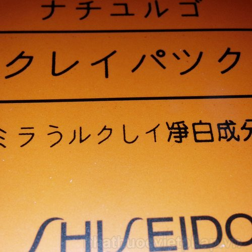 mat-na-bun-non-shiseido (2)