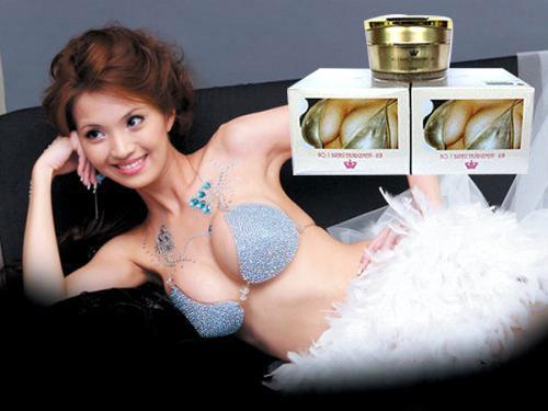thuoc boi no nguc dang kem no 1 my, thuoc no nguc no1 breast enlargement usa, thuoc boi no nguc dang kem no1