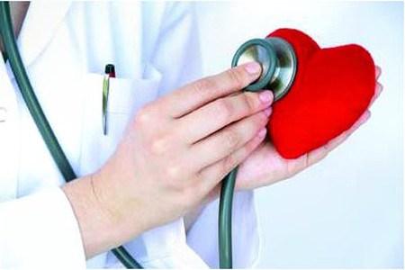Pro argi 9 plus, sản phẩm hỗ trợ tim mạch