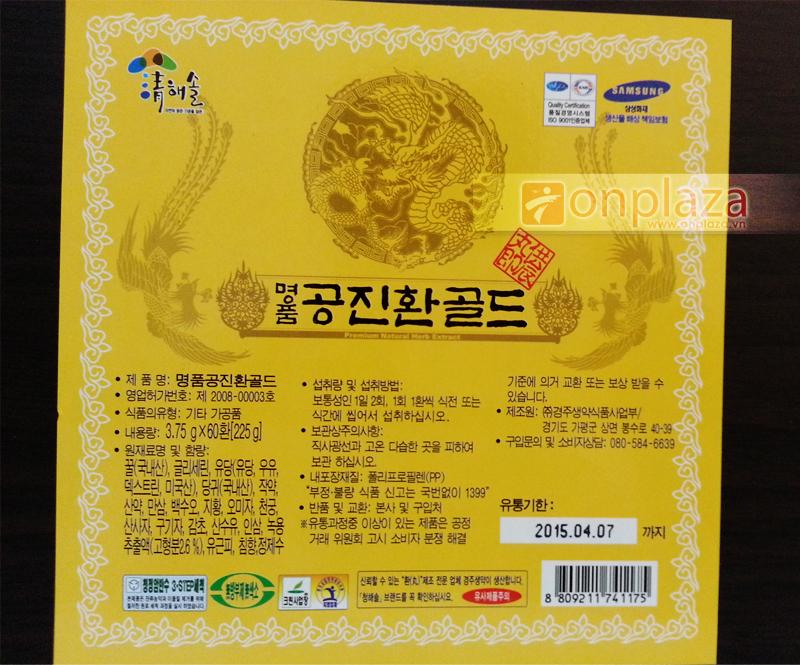 bo than trang duong gold Han Quoc