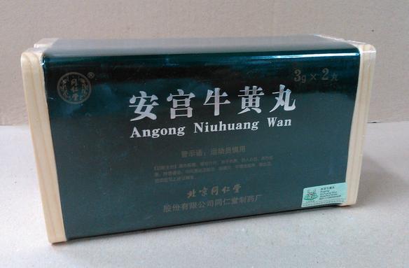 Angong Niuhuang Wan, an cung nguu hoang hoan