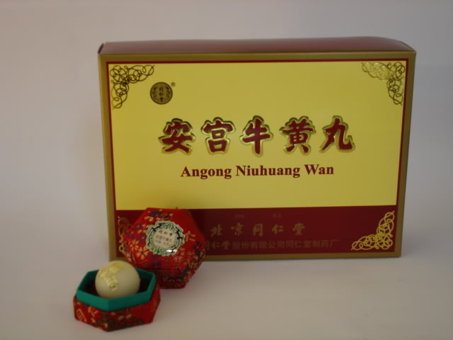 Angong Niuhuang Wan , gia an cung nguu hoang hoan