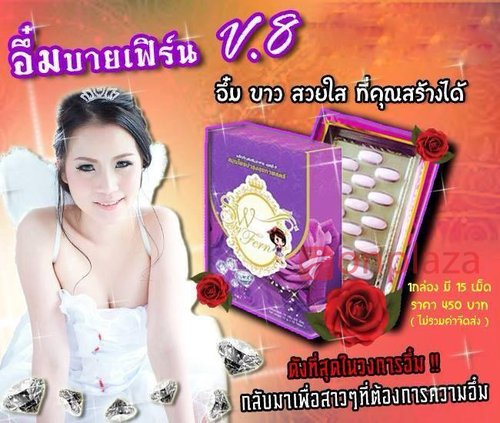 kem no nguc thai lan Snow White By Fern V8, thuoc no nguc