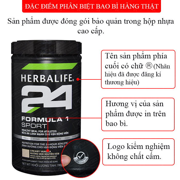 Hỗn hợp bổ sung dinh dưỡng Herbalife Sport F1 hương vani H025 2