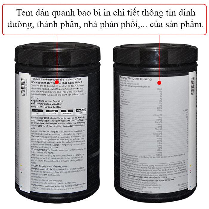 Hỗn hợp bổ sung dinh dưỡng Herbalife Sport F1 hương vani H025 3