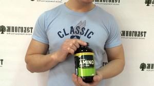 cơ thể khỏe khoắn hơn với dinh dưỡng thể hình amino